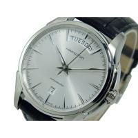 ハミルトン HAMILTON ジャズマスター 自動巻 メンズ 時計 アメリカの名門ウォッチメーカー、...