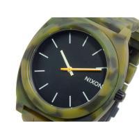 ニクソン NIXON 時計  サイズ (約)H40×W40×D11mm、重さ(約)60g、腕回り最大...