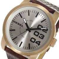 ディーゼル DIESEL ダブルダウン DOUBLE DOWN クオーツ メンズ 腕時計 ウォッチ ...