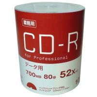 【特長】 高品質 業務用パック for Professional 1回記録 データ用CD-R 700...