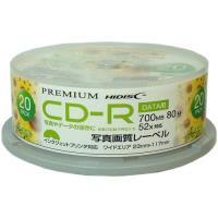 【特長】 高品質 1回記録 データ用CD-R 700MB 52倍速対応 20枚 スピンドルケース  ...
