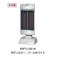 【商品説明】 ERFT11TS-W 〈電源 〉 単相100V 〈消費電力〉 0.25〜1.1kW  ...