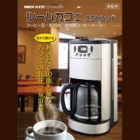 【電源】AC100V 50/60Hz 【消費電力】700W 【電流ヒューズ】10A 【温度ヒューズ】...