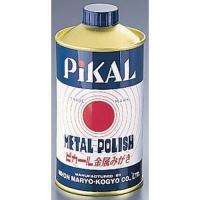 ピカール ピカール金属磨き(液体) 300g JKV0301  JANコード 49041781210...