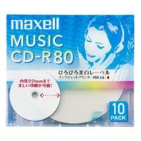 規格:CD-R 種類:AV用 入数:10 盤面印刷:可印刷面:ワイド