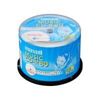 ●音楽用CD-Rインクジェットプリンター対応「ひろびろ美白レーベル」  ●音楽用CD-Rインクジェッ...