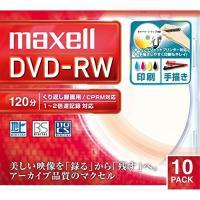 入数:10 著作権保護:CPRM 規格:DVDメディア-RW容量(GB):4 種類:AV用記録面:片...