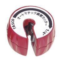 タスコ オートマチックカッター TA560MG-2 JAN 4528422289118 サイズ:1/...