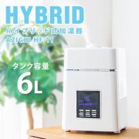 【電源】 100V 50Hz/60Hz 【消費電力】 110W 【外形寸法】 約230(W)×340...