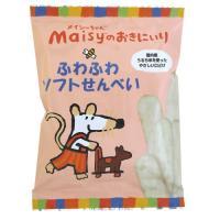澱粉を使わずお米を主原料に作りあげたふんわり口どけのよいおせんべいです。 メーカー:創健社 入り数:...