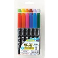 スケッチや絵てがみに適したカラー筆ペンです。 メーカー:呉竹 入り数:セット:12色セット