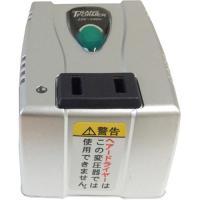 日本の家電製品を海外で使うための変圧器です。本製品を使用することで220-240Vの国で日本の電気製...