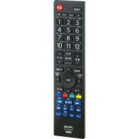 設定不要ですぐに使えるリモコン(テレビ用)です。地上アナログテレビ、パソコン、パソコン用モニター、ポ...