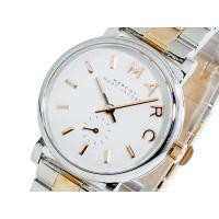マークバイ マークジェイコブス MARC BY MARC JACOBS BAKER ベイカー 腕時計...