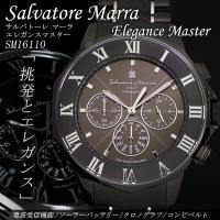 サルバトーレ マーラ SALVATORE MARRA 電波時計 ソーラー クロノグラフ 10角形 ク...
