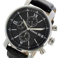 フォッシル FOSSIL クロノグラフ クオーツ メンズ 腕時計 ウォッチ ブラック  サイズ (約...