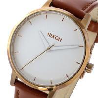 ニクソン NIXON ケンジントン KENSINGTON LEATHER クオーツ ウォッチ 時計 ...