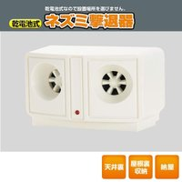 商品サイズ:幅140×奥行き86×高さ90mm、商品重量約240g、材質:ABS樹脂、電源:単2形乾...