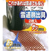 商品サイズ:幅200×長さ550×厚さ15mm、商品重量約160g、材質:硬質繊維ボード、日本製