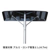 商品サイズ:幅630×全長(1790・3260・4720)mm、商品重量約1.6kg、材質:ABS樹...
