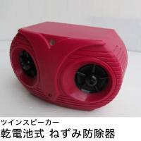 商品サイズ:幅163×奥行き102×高さ99mm、商品重量約220g、材質:ABS樹脂、電源:単1形...