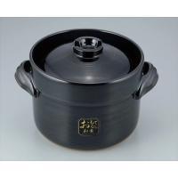 適度な圧力でご飯を炊き上げる二重蓋の炊飯土鍋。  少量でちょっと贅沢なふっくらご飯を楽しみたい方に。...