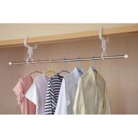 鴨居に取り付けて洗濯物を簡単に干せる!かもいクリップとステンレスポールのセット。  ふすま、障子など...