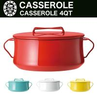 【CASSEROLE 4QT 両手鍋23cm】 サイズ:φ240×310×130mm 容量:約4.0...