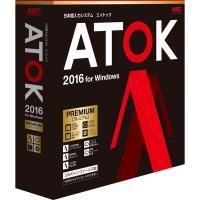 ジャストシステム ATOK 2016 for Windows [プレミアム] 通常版 1276659...