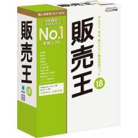 売上伝票の入力で納品書・請求書の作成から売掛管理まで可能な販売管理ソフト商品仕様言語:日本語メディア...