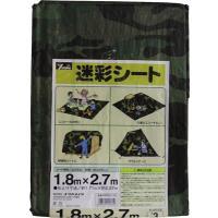 【メーカー型番】MS20-02  【JANコード】4903599221640  【ブランド】ユタカ ...