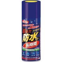 【メーカー型番】DBL-380  【JANコード】4976742257735  【ブランド】LOCT...