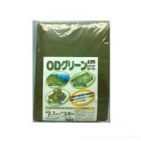 【メーカー型番】OGS-05  【JANコード】4903599222821  【ブランド】ユタカ  ...