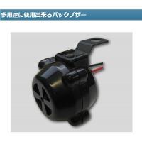【商品説明】 ■12V~48Vのワイドな電圧で動作可能 DC12V/24V/36V/48Vなど、自動...