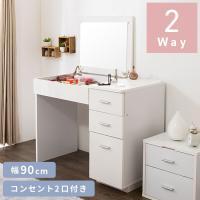 サイズ W900×D495×H720  原産国 中国  ※こちらの商品はお客様組立品になります。