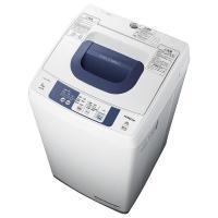 日立 全自動洗濯機 5.0kg NW-H52-W ピュアホワイト 洗濯機 代引不可