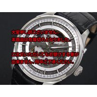 Jazzmaster ジャズマスター メンズ 腕時計 アメリカの名門ウォッチメーカー、ハミルトン。そ...