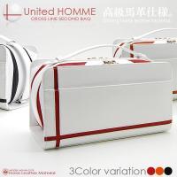 ユナイテッドオム United HOMME ホースハイド×クロスラインダブルファスナー BOX セカンドバッグ UH-2175WOR ホワイト×オレンジ