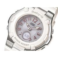 カシオ CASIO ベビーG BABY-G 電波 ソーラー 腕時計  サイズ (約)H44.2×W3...