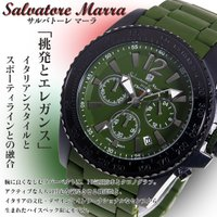 サルバトーレ マーラ クオーツ メンズ 腕時計 SM16106-BKGR グリーン  Salvato...