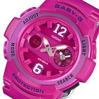 カシオ CASIO ベビージー BABY-G アナデジ クオーツ レディース 腕時計 ウォッチ ピン...