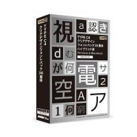 ポータルアンドクリエイティブ TYPE C4 クリアデザインフォントパック 36書体 ハイブリッド版...