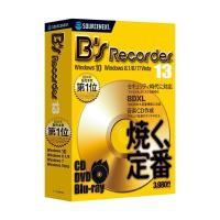 ソースネクスト B's Recorder 13 0000178770  充実・安心のCD・DVD・B...