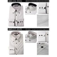 ドレスシャツ 長袖 形態安定 ワイシャツカラーシャツ yシャツ MM ONE エムエムワン スーツ ビジネス