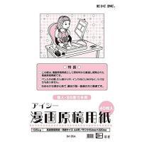 アイシー 漫画原稿用紙A4IM-35A 31-0140 135K