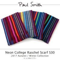 ポールスミス Paul Smith マフラー Neon College Raschel Scarf S30 2017年秋冬 ストール ラッピング