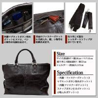 Maturi マトゥーリ 3WAY イントレライン ビジネスバッグ ブリーフケース ショルダー付き 茶 MT-09