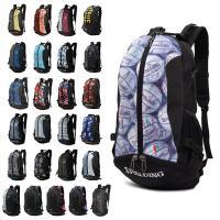 バスケットプレイヤーのために開発されたバッグ。ボールやシューズなどプレイに必要な装備を全て収納できま...