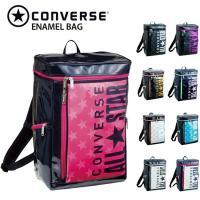 【内容】 人気のエナメルバッグをバックパックにしました。デザインはショルダータイプと同様。バックパッ...