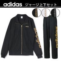 【商品名】 AdidasNEO BL ジャージ 上下セット 【カラー×品番】 ブラック×ゴールドメッ...
